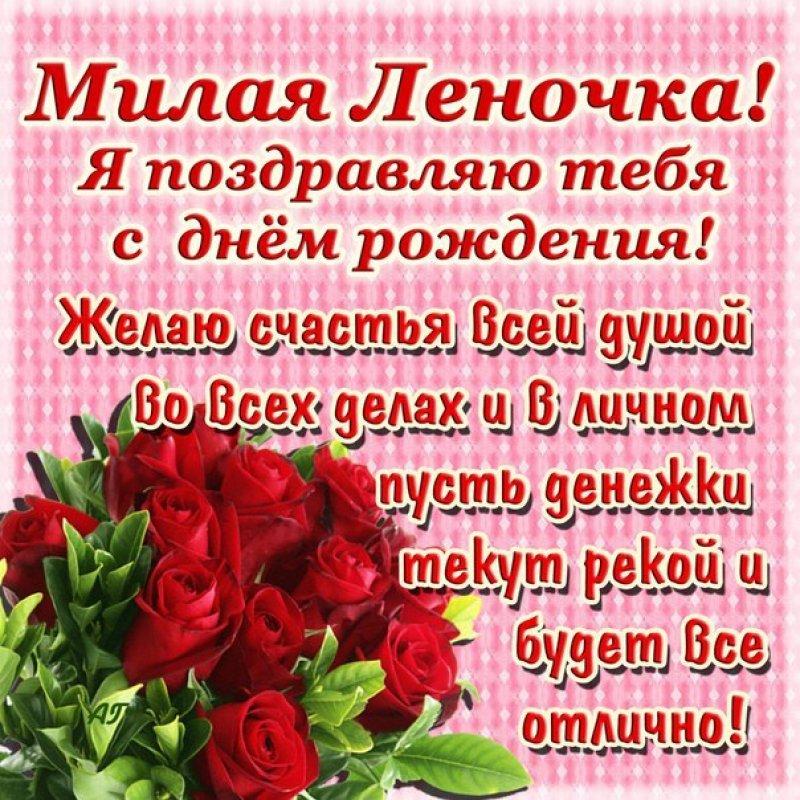 Поздравления  с праздниками! - Страница 16 F446ba32c6e4