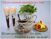 Поздравляем с Днем Рождения Елену (lelik) 1ad93db2a29bt