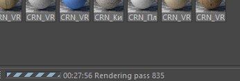 Cinema 4D +Corona render - Страница 2 475831343607
