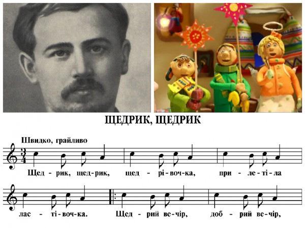 «Щедрик» — мировой  рождественский  хит  с украинскими  корнями 5d979a3b3180