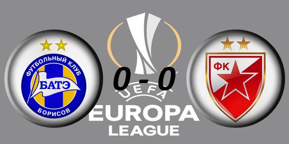 Лига Европы УЕФА 2017/2018 886484843ce7