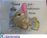 Творения shrek1983 C7577ad770eft