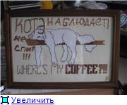 Кофейная авантюра (вышивальная) - Страница 6 E048cb61a84et