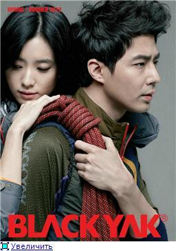 Чо Ин Сон / Jo In Sung / Jo In Seong / 조인성  - Страница 2 A3f394193fc1t