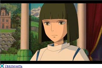Унесенные призраками / Spirited Away / Sen to Chihiro no kamikakushi (2001 г. полнометражный) 5e7a7f1e05e7t