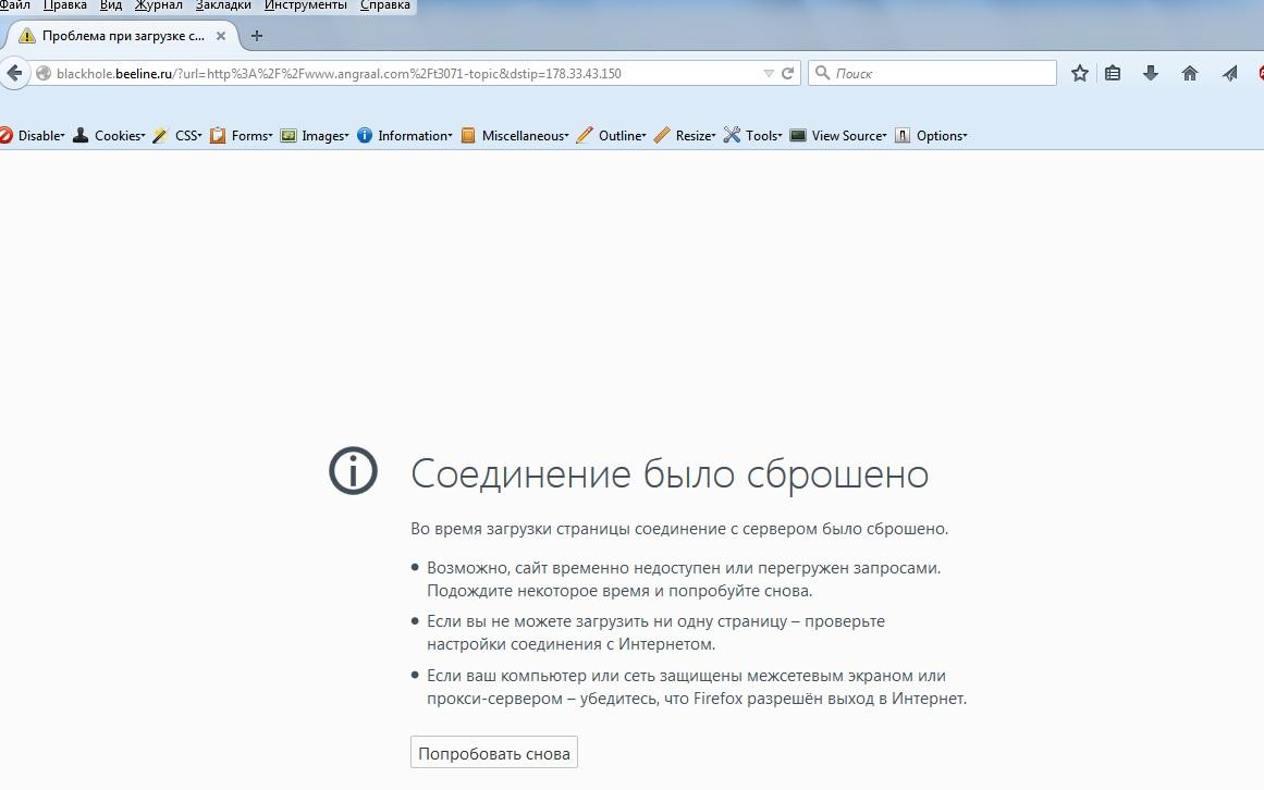 TOR Browser  Dfbe2ec18903