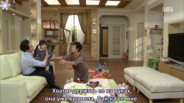 Сериалы корейские - 12 - Страница 10 C044f2cd76bf