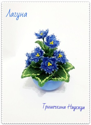 конфетка от Наденьки №1 17a8e313ad78t