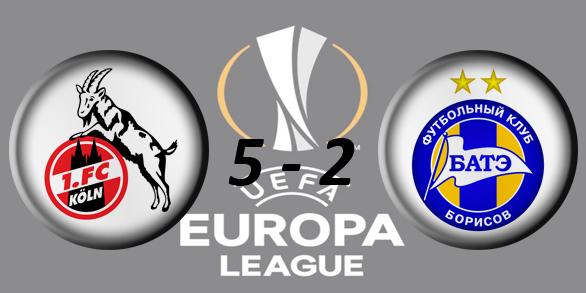 Лига Европы УЕФА 2017/2018 2d53270cf379