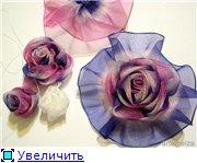 Цветы из ткани  B76ecf26aacdt