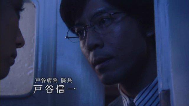 Сериалы японские - 2 - Страница 13 5d091c1e7d99