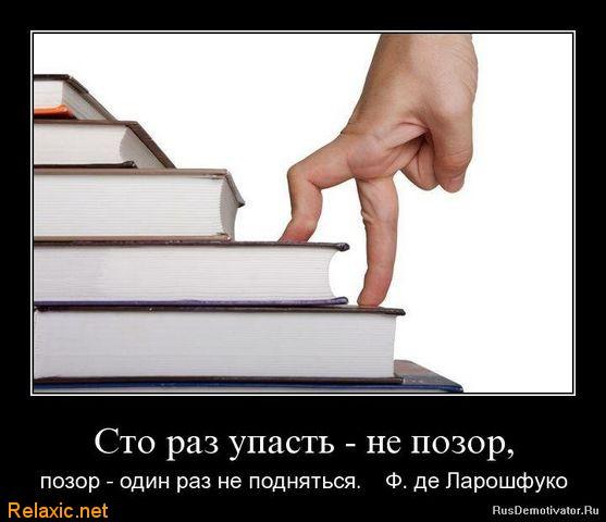 Философия в картинках - Страница 3 Adf9fde50855