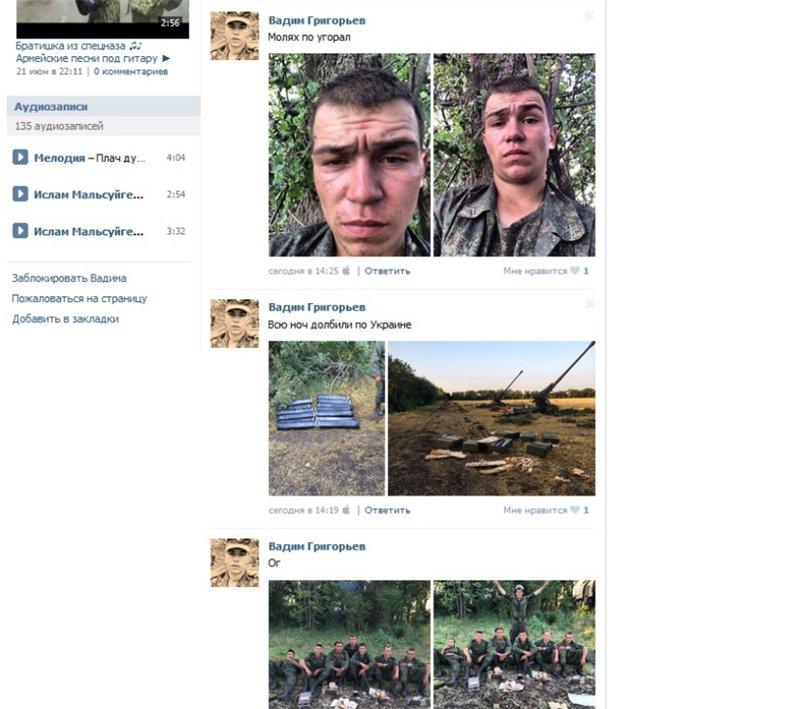 Доказательства руской агресии 660452b3ad74