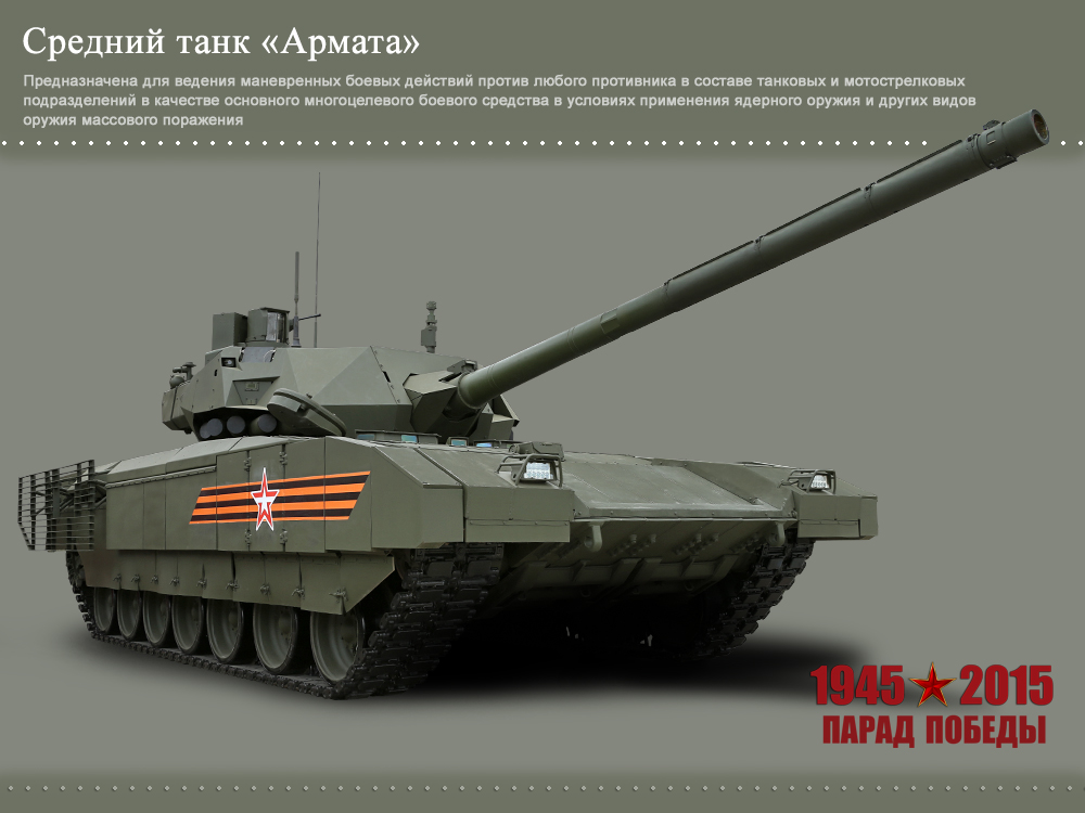 Russian Military Photos and Videos #2 - Page 20 9cb1c8278de9