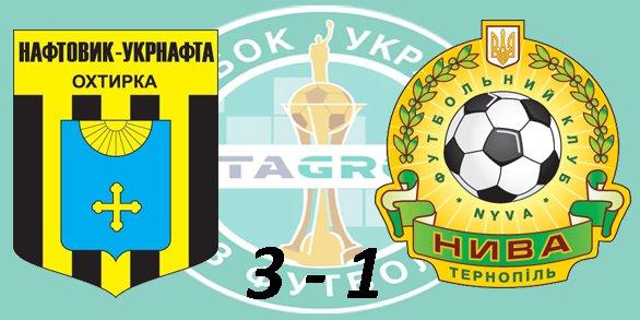 Чемпионат Украины по футболу 2015/2016 E55bca52c6a3