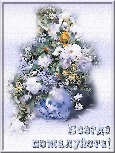 Advent Calendar 2015-2016 - Страница 2 64441a226357