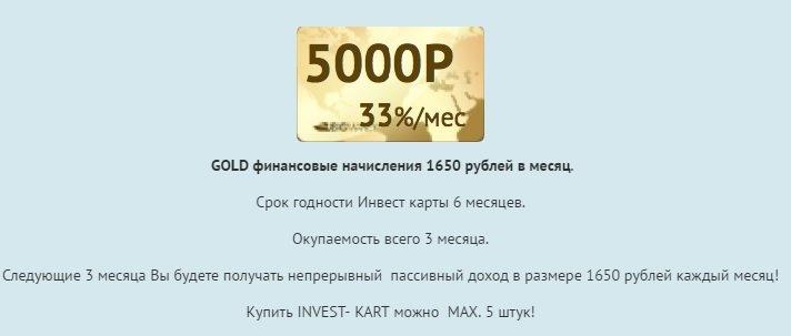 BIG MANEY - bigmaney.com достойный инвест  проект - Страница 2 69863b5fa6ce