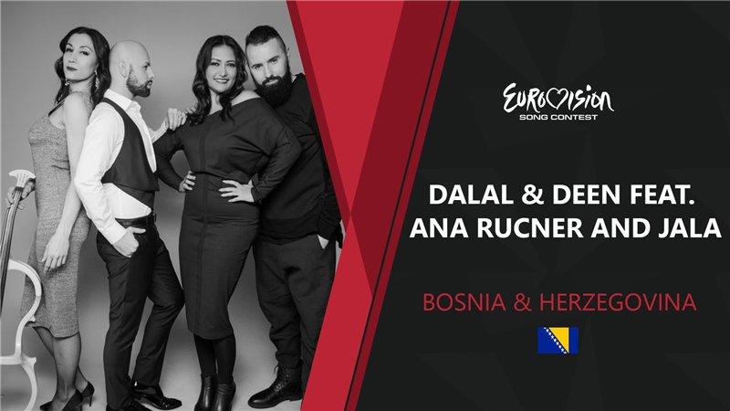 Евровидение 2016 A902e66e14a7