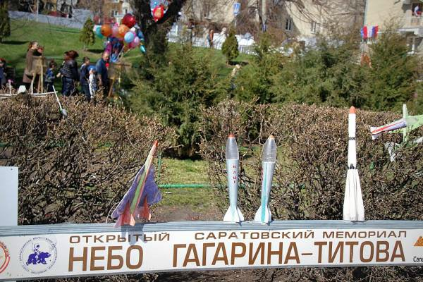 День Космонавтики. г. Саратов 2016 6e09a262ca53