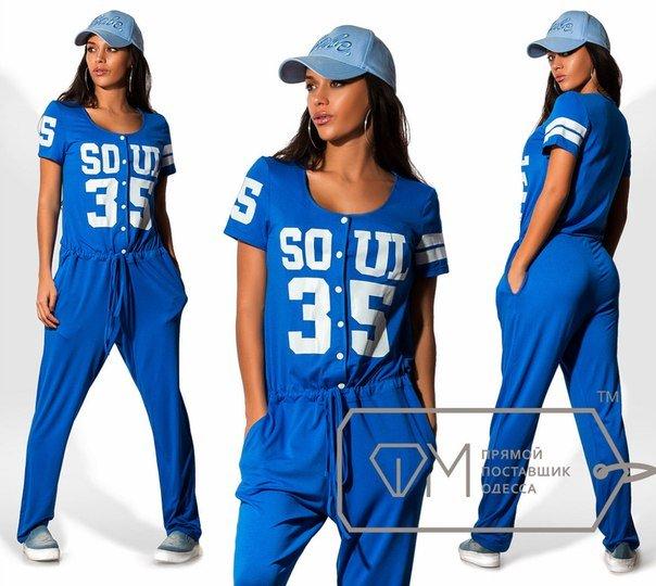Женская одежда оптом от производителя. Доставка по России - Страница 2 69ede63b9b71