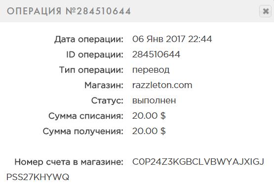 Razzleton - razzleton.com 43ba0746397b