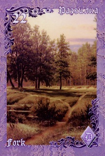 Лиловые и вишневые сумерки - Страница 2 E8a8c4a92c74