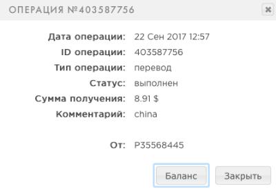 Investing in China - chininvest.com - Страница 2 C701efd29b2f