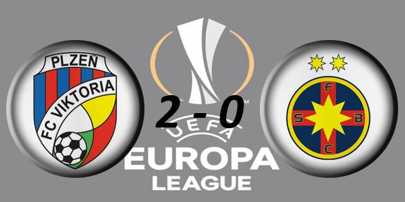 Лига Европы УЕФА 2017/2018 E04e3065c145