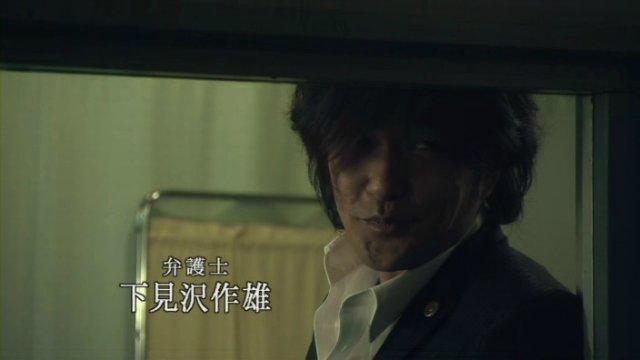 Сериалы японские - 2 - Страница 13 00437fabff6d