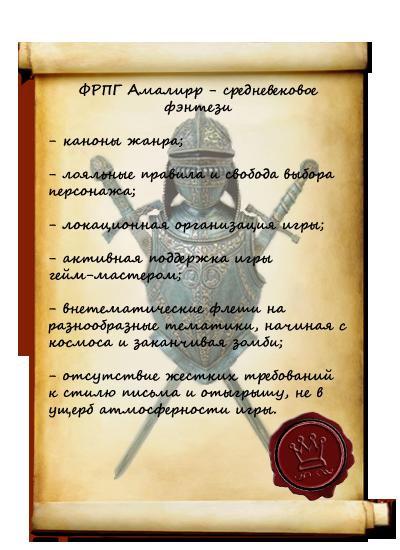 Реклама Игр - Страница 7 A84282efd549