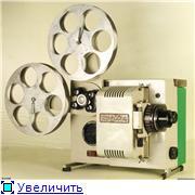 Кинопроекционные аппараты. Dae9e6534056t