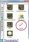 Краткий обзор новинок в ArCon Eleco +2010 Professional - Страница 2 4f4f59ef995ct