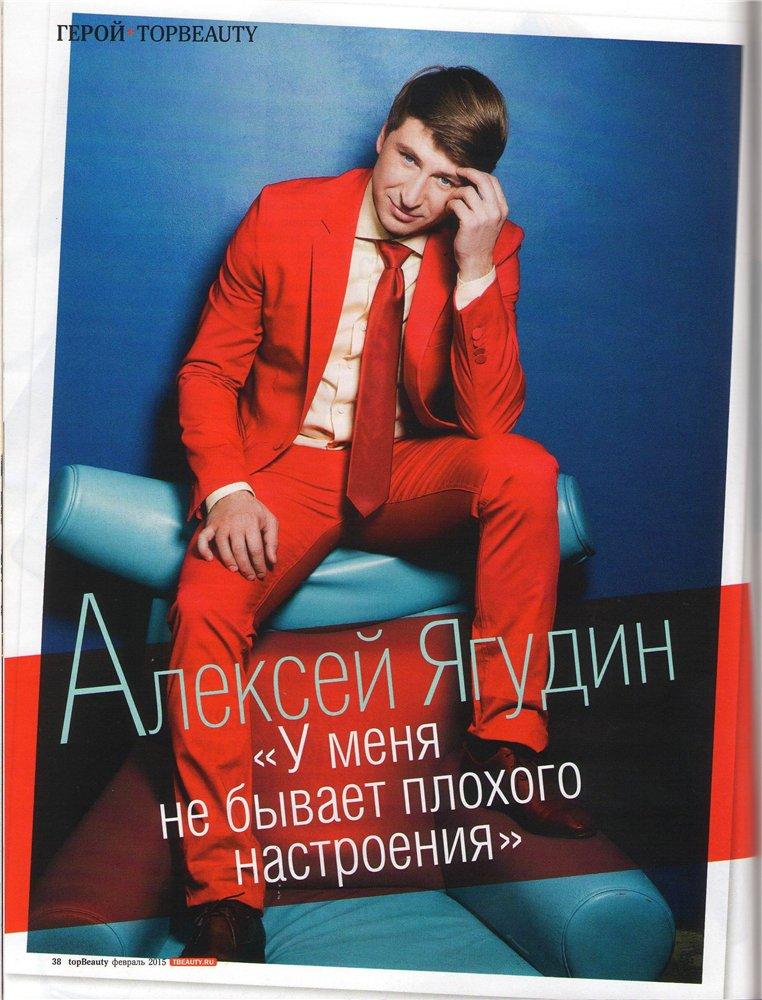 Алексей Ягудин/Татьяна Тотьмянина/Максим Маринин Bc2cd0684ea7t