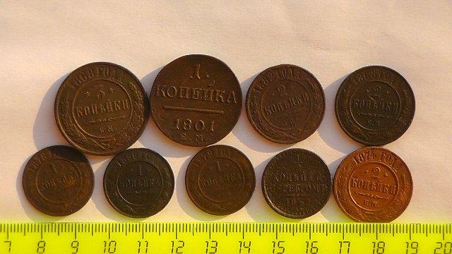 Экспонаты денежных единиц музея Большеорловской ООШ 819da33bd251