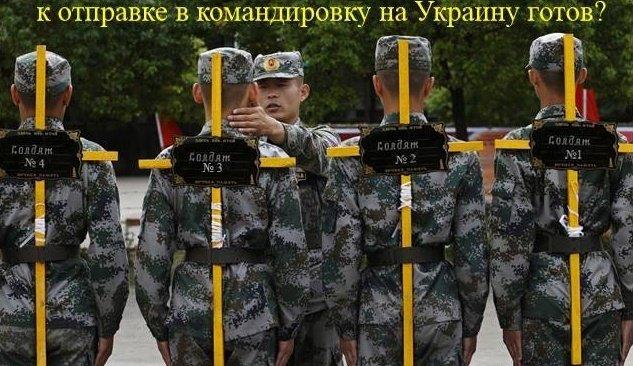 Украинский юмор и демотиваторы - Страница 2 1ae0cbdc6a5d