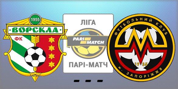 Чемпионат Украины по футболу 2015/2016 - Страница 2 8f7f4c3c27b7