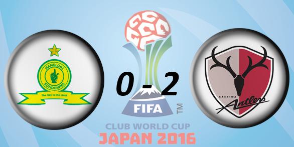 Клубный чемпионат мира по футболу 2016 C33888f47f57