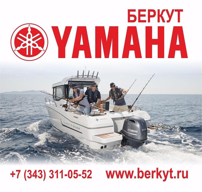 Открытый Чемпионат СО Лодка 2017 Волчихинское 12-13.08 КМС !! 75cca4e6db0d