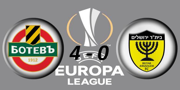 Лига Европы УЕФА 2017/2018 1242b189da62