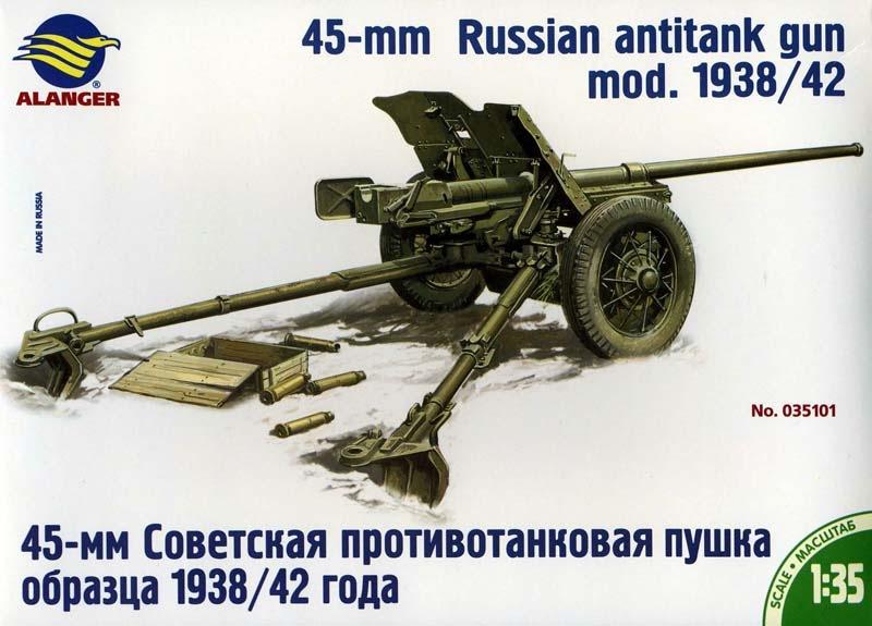 45-мм противотанковая пушка обр.1937 г., 1/35, (Алангер 035101). 47e6e926078c