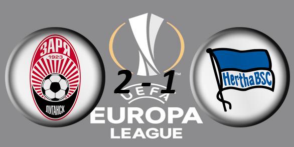 Лига Европы УЕФА 2017/2018 19696fa7eb51