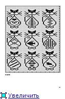 Картинки для вязания A95160324083t