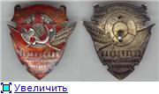 Ордена Советских Республик. - Страница 2 54e935d2714ct