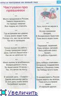 Песни-переделки - Страница 3 75ae11a7dc85t