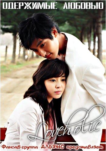 Сериалы корейские - 6 - Страница 19 A26e228eb082