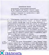 "Радиоприемники ""Салют"". 46425de54a34t"
