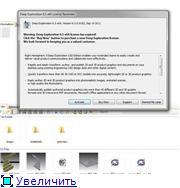 SAP 3D Visual Enterprise Author (Deep exploration) - Страница 3 5653c1b86b57t