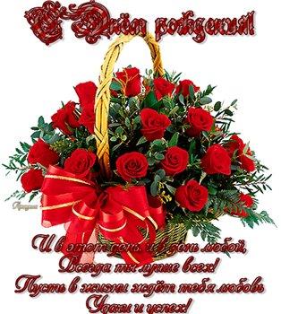Поздравляем с Днем Рождения Миланочку (МилаМ) 5c75377302dft