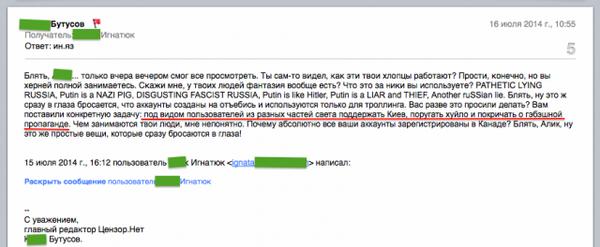 Новости устами украинских СМИ - Страница 42 94ec4d75b41c
