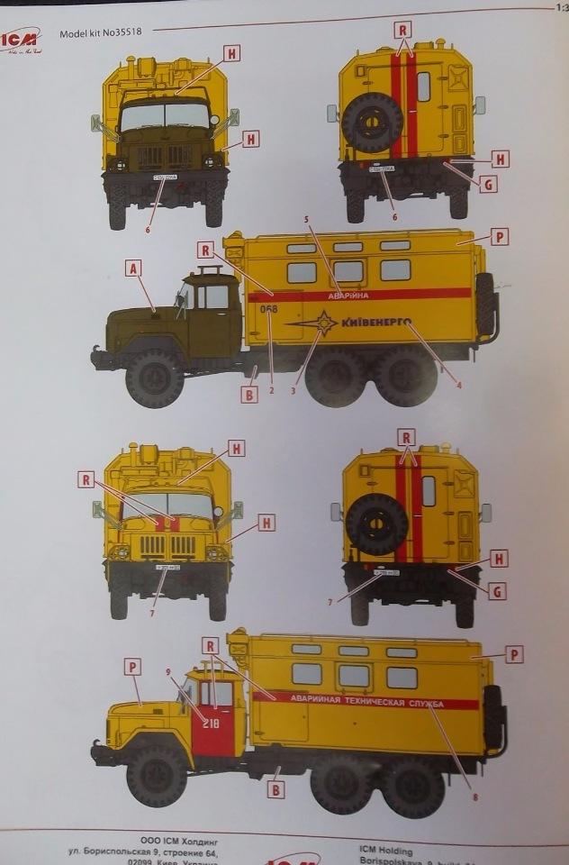 Обзор ЗиЛ-131 Аварийная служба / КУНГ, 1/35 (ICM 35518).  1832b7ccb63f
